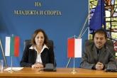 Спорт - ММС Евгения Раданова подписва договор за сътрудничество с ММС на Индонезия - 04.10.2014