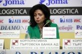 Футбол и образование - Николай Тодоров подписа с Нотингам Форест