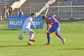 Футбол - ПФК Марек  vs. ПФК Славия - 19.10.2014