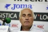 Фехтовка - СКАНДАЛ  - 14 клуба срещу федерацията - оставки - 20.10.2014
