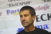 Бокс - Легендарни треньори и боксьори в подкрепа на Кубрат Пулев - 15.11.2014