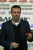 Футбол - награждаване на треньор на месеца - Стойчо Младенов - 20.11.2014