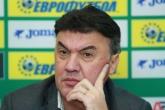Футбол - БФС изпълком - 20.11.2014