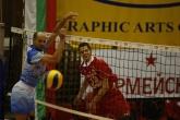 Волейбол - Мъже - Суперлига България - ЦСКА Vs. Арда - 22.11.2014