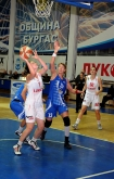 Баскетбол - БК Нефтохимик 2010 vs. БК Монтана - 22.11.2014