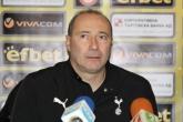 Футбол - ПФК Ботев ПД  vs. ПФК Хасково - 07.12.2014