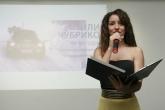 Автомобилизъм - Илия Чубриков на 80 години - 15.01.2014
