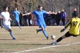 Футбол - контролна среща - ПФК Левски vs. ФК Вихрен - 16.01.2014
