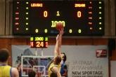 Баскетбол - Адриатическа лига - БК Левски vs. КК ЗАДАР - 21.01.2014