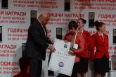 Министър Красен Кралев на благотворителни годишните награди в Ямбол - 28.01.2015