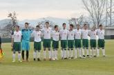 Футбол - България U17 VS Турция - контрола 29.01.2015