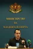 Спорт - Тревожни данни, свързани с развитието на младите хора в България - 06.02.2015