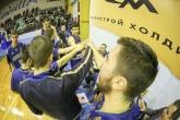 Купа на България 2015