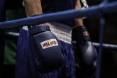Бокс - 66-ти Международен турнир