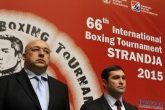 Бокс - Международен турнир
