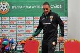 Пресконференция на Ивайло Петев и тренировка преди мача за ЕВРО 2016 срещу Италия - 23.03.15
