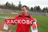 Футбол - Стамен Белчев треньор на ФК Хасково - 26.03.2015