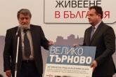 ММС Красен Кралев връчи награда за град на спорта - 31.03.2015