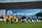 Футбол- 1/2 финали - ПФК Черно Море  VS ПФК Локомотив Пд -  07.04.2015