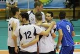 Волейбол - Добруджа 07  VS Левски Бол - Купа България