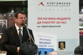 Спорт- Тодор Шабански представи първата си книга - 21.04.2015