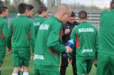 Подготвителен лагер на отбора на България - Стара Загора  - 21.04.15