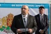 Футбол - ЕВРО 2015 - Церемония по откриване Стадион