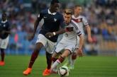 Футбол - Евро 2015 U17 - Финал - Франция vs Германия - 22.05.2015