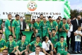 Футбол - А група - Награждаване ПФК Лудогорец  - 31.05.2015