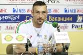 Културизъм-Българските надежди на Европейските игри в Баку - 17.06.2015