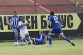 Футбол - ПФК Левски - ФК Волга Нижний Новгород - контролна среща - 04.07.2015