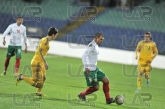България - Украйна 0-1