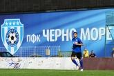 Футбол - Черно море - Локо (ГО) - 11.07.2015