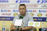 Колоездене - Международна обиколка на България - 29.07.2015