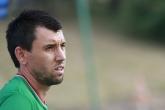 Футбол - контролна среща - България У19 - ФК Септември София - 29.07.2015