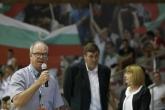Баскетбол - Европейско първенство за мъже У16 - откриване - 06.08.2015