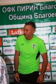 """Футбол - пресконференция на Старши треньорът на """"Пирин"""" Неделчо Матушев -07.08.2015"""