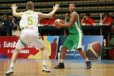 Баскетбол - ЕП мъже У16 - Словения - Ирландия - 08.08.2015