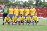 Купа България 2015 / 2016