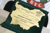 Спорт -  ММС и БТС награди Божидар Антонов за рекорда Ком - Емине - 26.08.2015