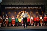 Football International football tournament for children