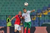 Футбол - Евро 2016 - България Vs. Норвегия - 03.09.2015