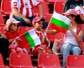 Футбол - В група - ПФК ЦСКА - ФК Велбъжд - 06.09.2015