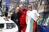 Автомобилизъм - Балкан Офроуд Рали - Церемониален старт, 19.09.2015