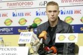 Футбол - Награждаване на Роман Прохазка за играч на  XI - кръг - 08.10.2015
