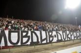 Футбол - А група - 12 ти кръг - ПФК Локомотив ПД - ПФК Ботев ПД - 17.10.2015