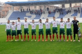 Футбол - Национален отбор у17 -  България - Италия - 21.10.2015