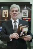 Футбол - Представяне на книгата на Валентин Михов - 03.11.2015