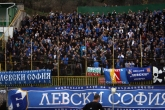 Футбол - А група - 16 кръг - ПФК Пирин  VS Левски 22.11.2015