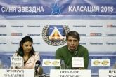 Спорт - пресконференция - Синя звездна класация 2015 - 15.12.2015